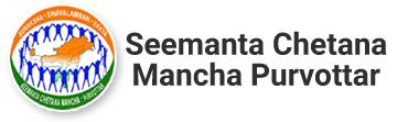 Seemanta Chetana Mancha
